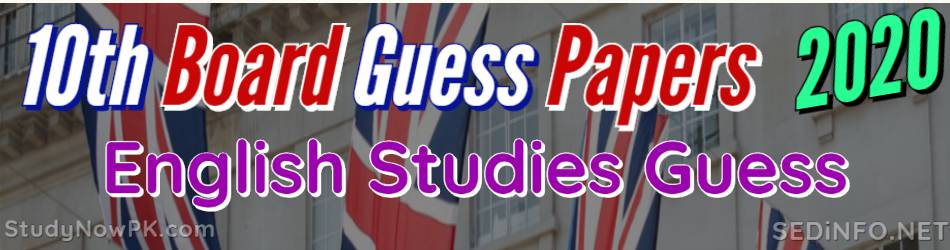 Download 10th English Guess Papers all Punjab Boards