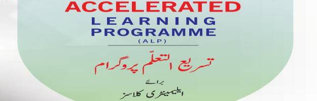 Smart Syllabus ALP for Elementary 6th 7th 8th Classes