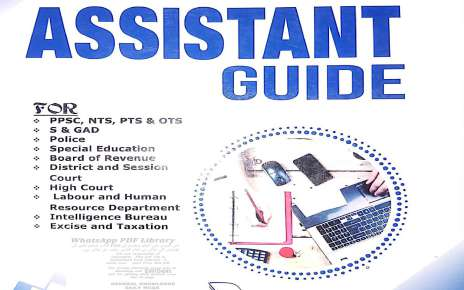 Assistant Guide Test Preparation Book f