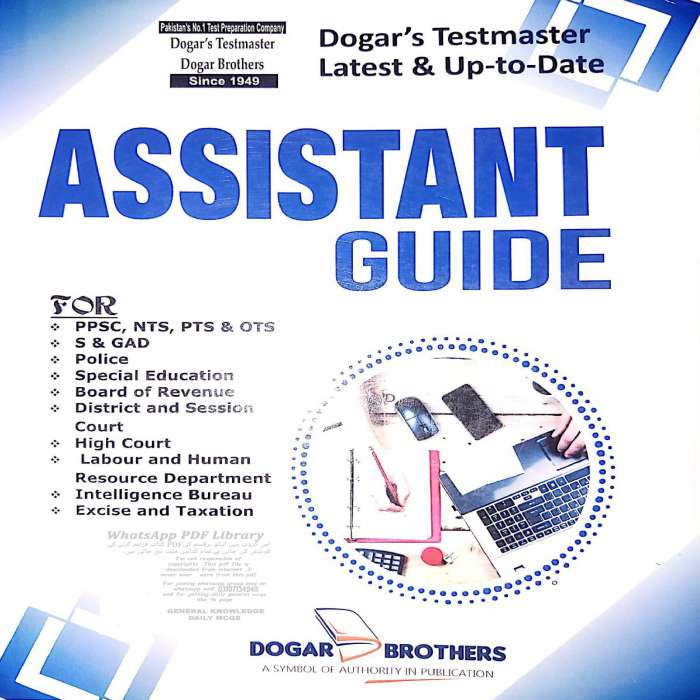 Assistant Guide Test Preparation Book main page