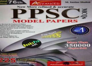 PPSC-Model-Papers-Solved-MCQs-76th-Edition-Advanced-Publishers-2020 f