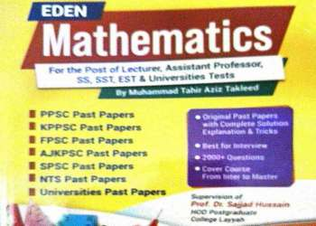 Eden Math for Lecturers & Assistant Professors f