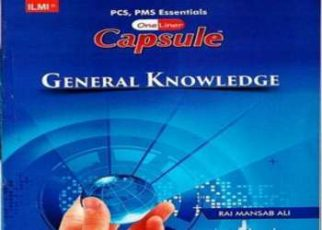 Ilmi General Knowledge One Liner Capsule for PCS, FPSC, SPSC, KPPSC, AJKPSC f