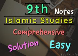 9th-Class-Islamic-Studies-Notes