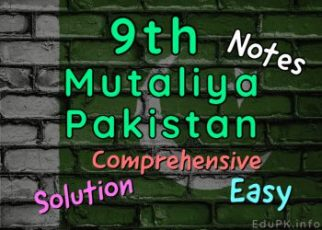 9th Mutaliya Pakistan Notes