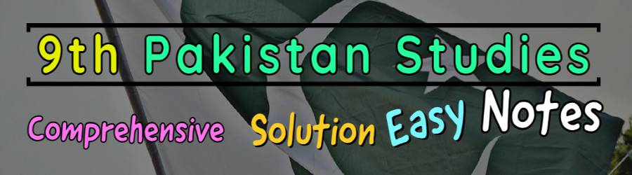 9th-Pakistan-Studies-Mutaliya-Pakistan-Notes