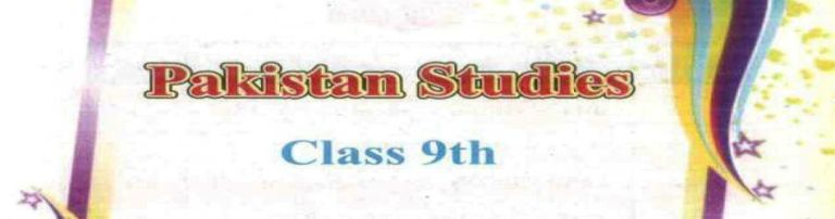 9th-Pakistan-Studies