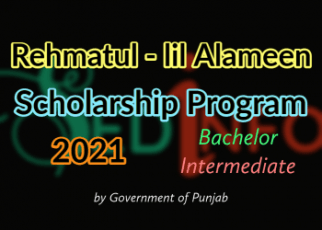 Rehmatul-lil Alameen Scholarship Program 2021